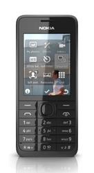 Nokia 301 Black  (Silver